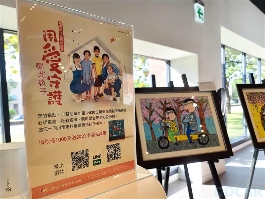 台灣特斯拉 x 陽光基金會公益洗車的歡樂午後時光