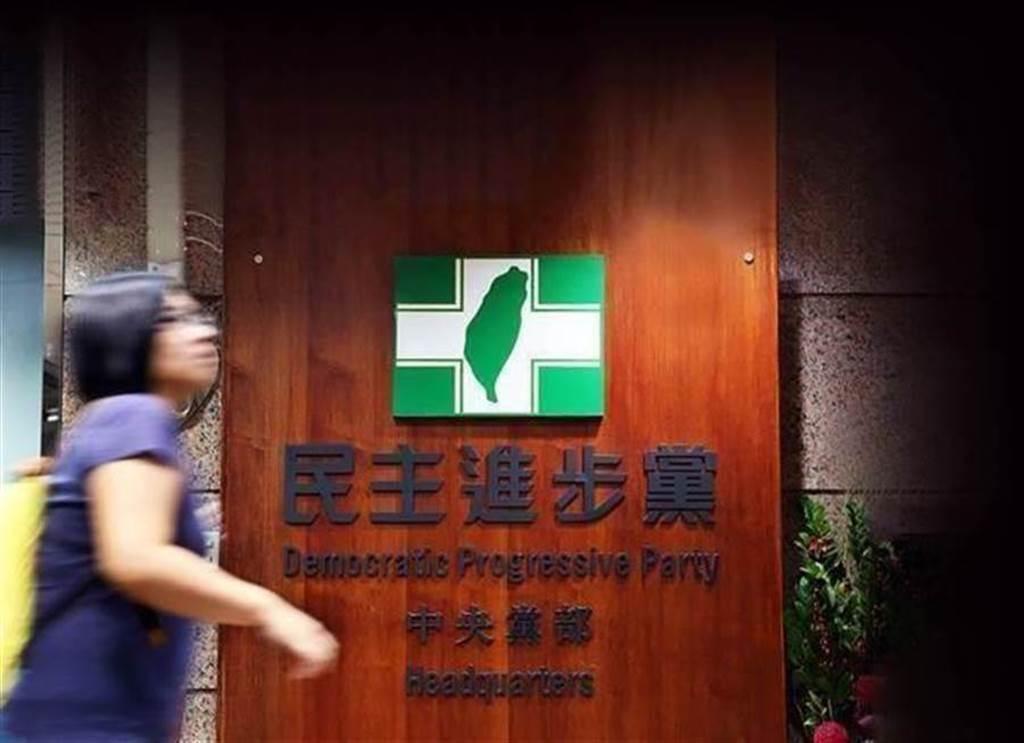 圖為民進黨中央黨部。(中時資料照)