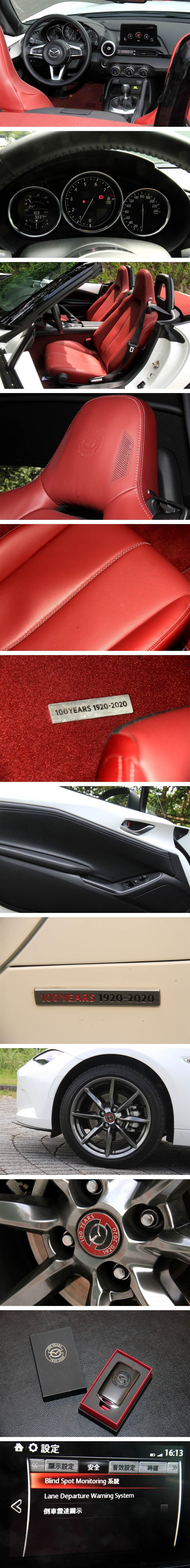 盲點偵測、後車警示以及車道偏移警示均為標準配備。
