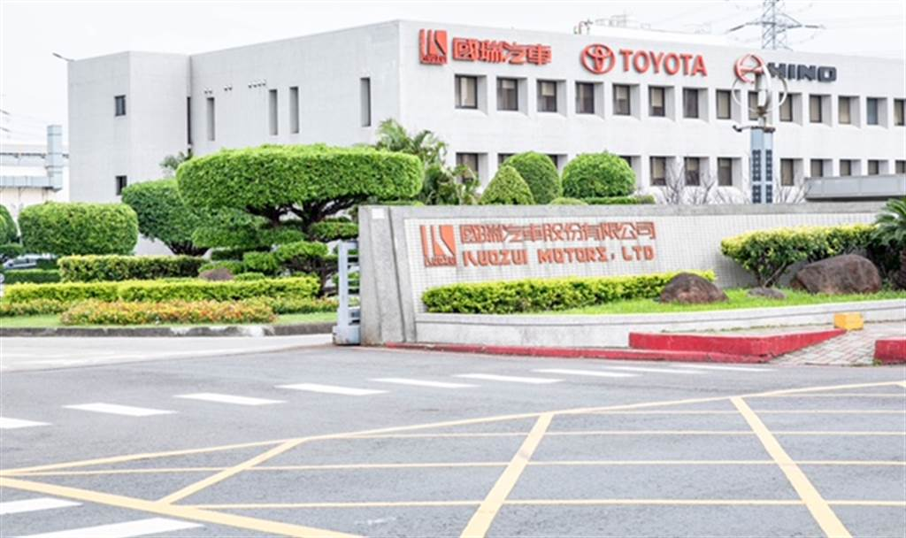 國瑞汽車係TOYOTA海外工廠中,唯一同時具備從研發到生產、完整開發生產能力之海外工廠,不僅生產蟬聯台灣19年銷售冠軍車款TOYOTA ALTIS,也同時是今年10月新上市車款TOYOTA Corolla Cross 的生產基地。