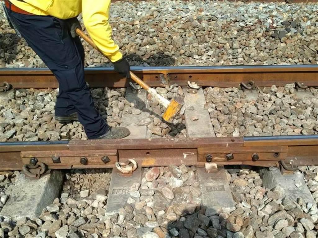 今又再傳出台鐵新巿=永康間斷軌19公分。(台鐵局提供)
