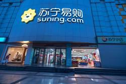 蘇寧易購今年「雙11」 合力逾百房產品牌參與