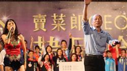 「3契機」讓韓國瑜決心攻黨魁?許淑華證實:他現在有不同想法