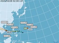 「天鵝」最快今生成 下個颱風恐接近台灣