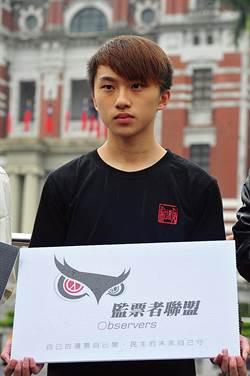 寄道具血衣冥紙恐嚇香港經貿辦事處 課審委員林致宇判無罪