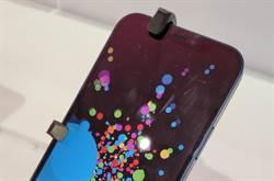 雖有超瓷晶盾面板防護 iPhone 12仍建議要用保護貼防刮
