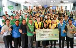 永慶集團竹苗區加盟三品牌 捐贈百萬打造孩子們的才藝教室