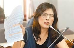 萊豬政策地方中央互槓 藍委批政府集權搞獨裁
