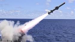 南早:美最新軍售發威 台稱有助消滅半數來犯解放軍