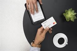 亞洲第一 萬事達卡在台啟用一鍵綁卡