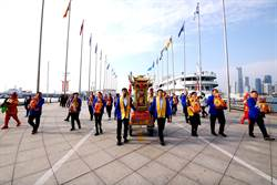 兩岸同根,祈福同心 2020媽祖秋祭大典暨兩岸祈福儀式在大陸青島舉辦