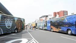 不只藝術、更有洋蔥 罕病病友畫作登上屏東藝術公車