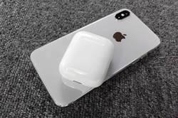FCC文件暗示 iPhone 12未來有望支援反向無線充電