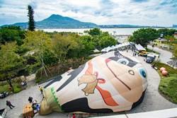 滬尾藝文休閒園區周年慶 10顆「熱氣球光雕秀」快閃淡水
