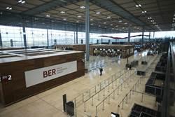 受新冠疫情影響  近200歐洲機場瀕臨破產