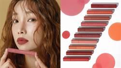 首爾直送10款日曬果豆唇色 一抹成為冬日裡的暖心特調