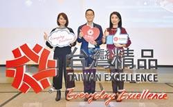 台灣精品攜手益普索 分享跨境電商趨勢