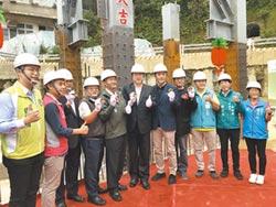 基隆天空步道連結山海 明年6月完工