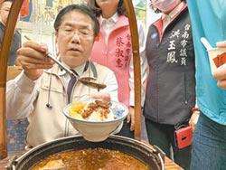 11月21日台南肉燥飯爭霸賽 60店家較勁