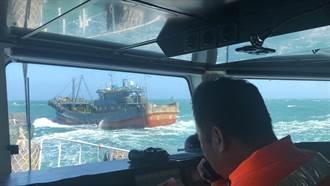 大陸漁船越界捕魚 遭查扣重罰160萬再驅離出境