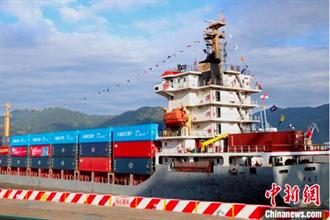 福州馬尾對台跨境電商貨物海運直航專線首航 每周兩班
