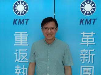 推特引蔡英文著毛裝圖遭綠抗議  藍營:凸顯政府打壓言論自由