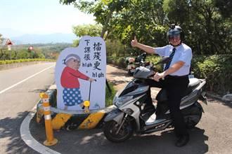 聯大路車禍頻傳 聯合大學祭出「聯大阿罵」宣導用路安全