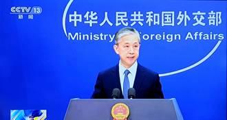 蓬佩奧再提中國威脅 陸外交部:「蓬氏謊言」陳詞濫調
