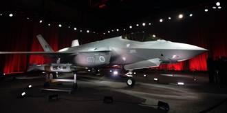 土耳其會氣炸 希臘將接收原先土國的F-35戰機