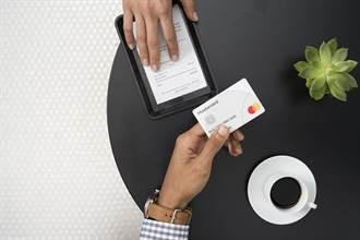 亞洲第一 萬事達卡在台啟用一鍵綁卡服務