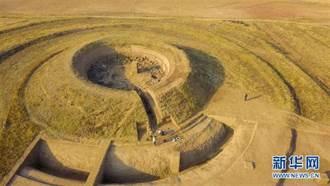 考古首見  1500多年前的北魏皇帝祭天遺址出土