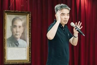 廖元豪:現代覺青歌頌「執政黨好棒棒」 像共產黨文化大革命