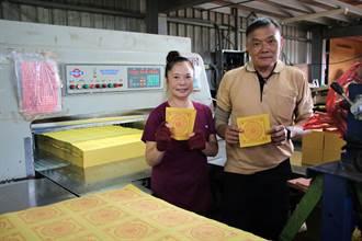 金紙工廠傳承三代 徐俊國見證產業變遷
