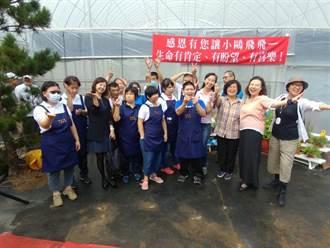 萬海捐贈貨櫃 支持建置食農學苑計畫