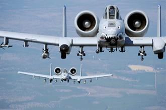 美國A-10攻擊機不慎朝韓國投放炸彈 仍不知其下落