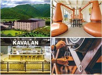 噶瑪蘭威士忌酒廠 嘗鮮獨創調酒