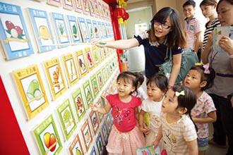 卡多良食故事館 推廣食農教育
