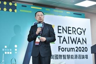 2025年挑戰20GW綠電 漁電、農電共生一定要做