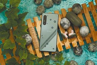 Sony Xperia 1 II鏡湖綠 限量上市