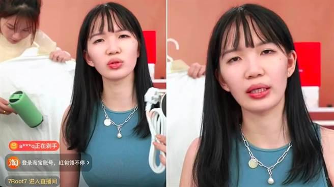 在微博擁有百萬粉絲的大陸網紅施子怡,近日在直播中的相貌被粉絲笑稱修很大。(圖/翻攝自施子怡微博)