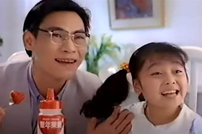 「糖糖」與夏靖庭拍攝廣告(圖片截自Youtube)