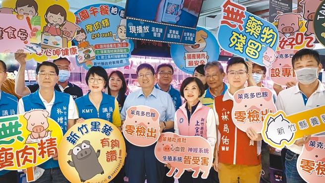 新竹縣政府27日前往知名賣場,申明零檢出、要標示、設專區的要求。(莊旻靜攝)