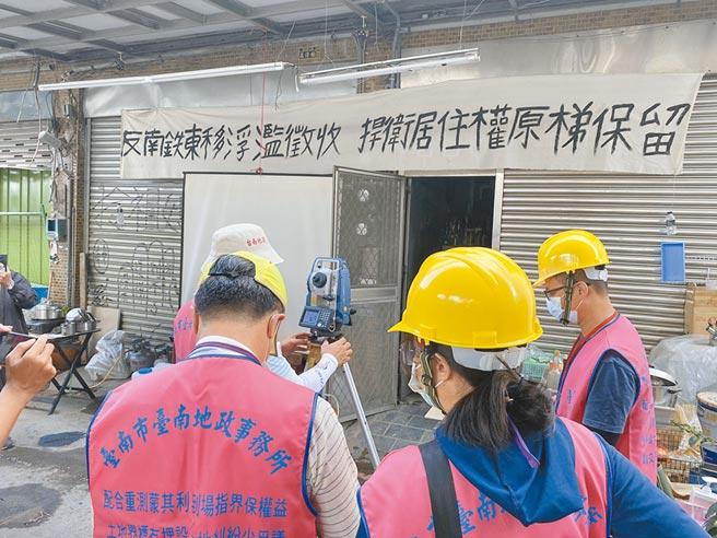 台南地政事務所人員前往台南鐵路地下化工程拆遷戶北區開元路黃春香家鑑界。(洪榮志攝)