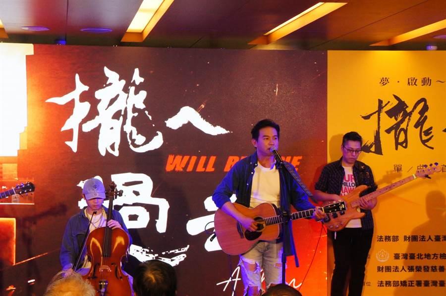 更生人歌手「A Moon」王聖棻與「混彈」樂團演唱他創作的新單曲「攏ㄟ過去」。(張孝義攝)