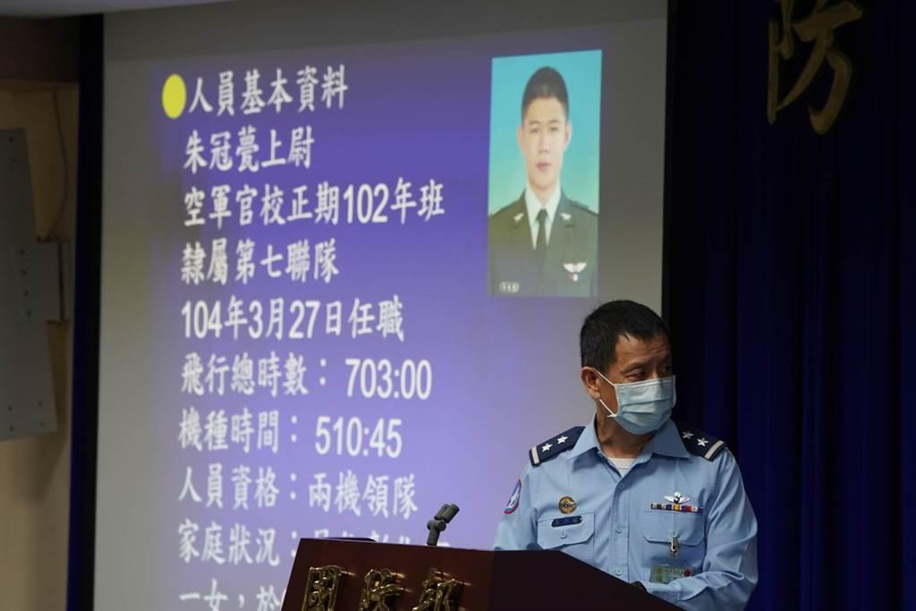 空軍司令部F-5E飛機失事記者會,叄謀長中將黃志偉報告事情經過。(陳君瑋攝)