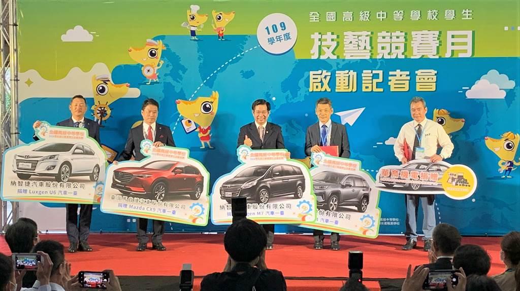 納智捷用行動支持技職教育 培育汽車產業專業人才