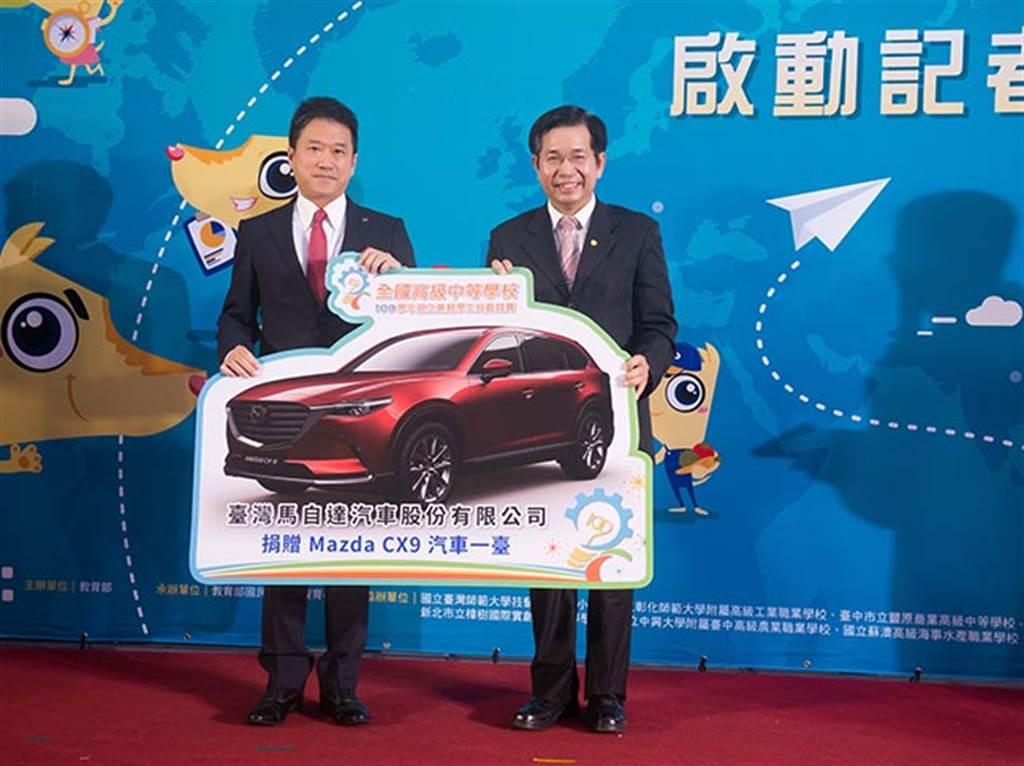 台灣馬自達近年來透過捐贈超過40部車輛予學校、職能訓練及車輛研究相關單位,協助產業人才培訓與產學研間合作。