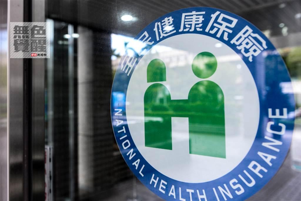 无色觉醒》赖岳谦:台湾健保制度隐忧?亏损黑洞全民买单?