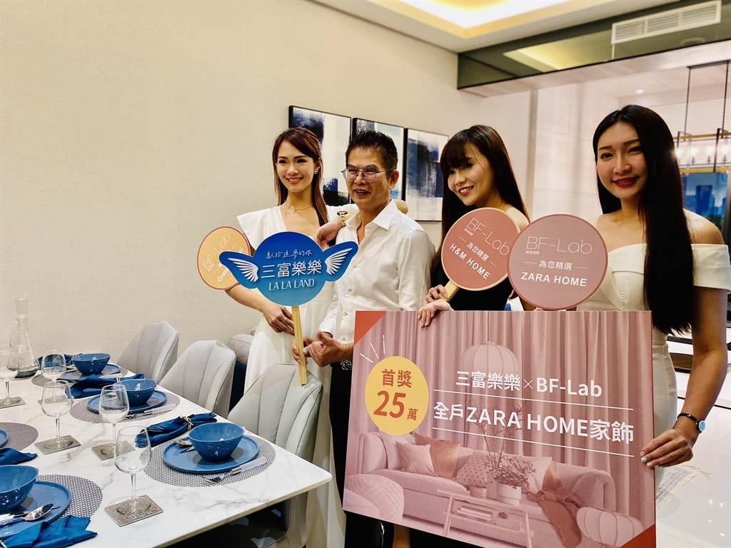 三富地產集團總經理鍾增榮(左二)在台南首推建案結合了時尚家飾品牌,採客製化的裝潢設計。(程炳璋攝)