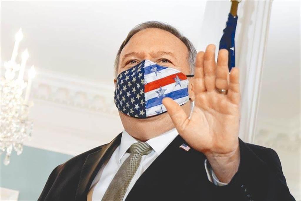 美國國務卿蓬佩奧。(美聯社)